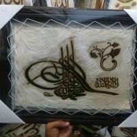 Lukisan Kaligrafi Ayat Suci Al-Quran Bahan Kulit kambing ASLI kode 017