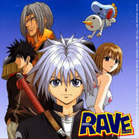 Jual Dvd Anime Rave Master Lengkap
