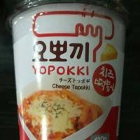 Jual Yopokki cup cheese 120gr Murah