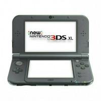 Jual NEW NINTENDO 3DS XL CONSOLE BLACK (ASIA/ENGLISH) Murah