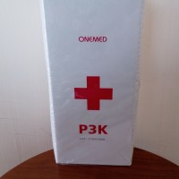 Jual Kotak P3K dengan Isi Mudah Di bawa merk Onemed Murah