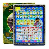 Jual Playpad Anak Muslim iPad Arab 4 bahasa / Playpad Arab 4 bahasa Murah