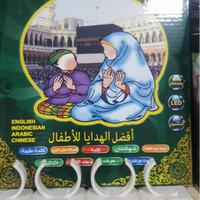 Jual Playpad mini 4 bahasa mainan tablet anak edukasi ipad muslim play pad Murah