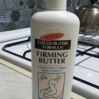 PALMER'S Cocoa firming butter Original