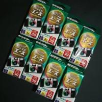 Fuji Disposable Camera Iso 400