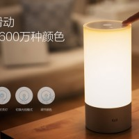 Jual Xiaomi Yeelight Bedside Lamp Indoor Smart Night Light 16 Million RGB Murah