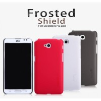 Jual Nillkin Hard Case (Super Frosted Shield) - LG G Pro Lite (D684) Black Murah