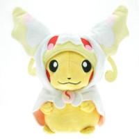 Jual Boneka Pikachu Audino Boneka Pokemon Boneka Panda Stitch Bantal Bunny Murah