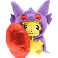 Jual Boneka Pikachu Sableye Boneka Pokemon Boneka Panda Stitch Bantal Bunny Murah