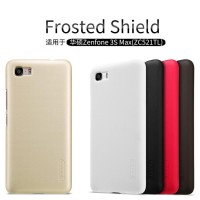 Jual Nillkin Hard Case (Super Frosted Shield) - Asus Zenfone 3S Max Murah