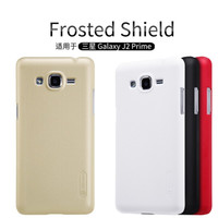 Jual Nillkin Hard Case (Super Frosted Shield) - Samsung Galaxy J2 Prime Murah