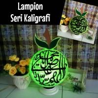 Jual Lampion Benang Duduk Seri Kaligrafi (Besar) Murah