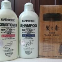 Jual Paket Kaminomoto Komplit I: Hair Tonic Gold + Shampoo + Conditioner Murah