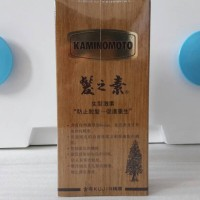 Jual Kaminomoto Hair Growth Accelerator/ Hair Tonic Gold Murah