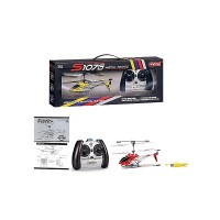 Remote Control Helicopter Syma S107G 3,5 Channel [PS 508]