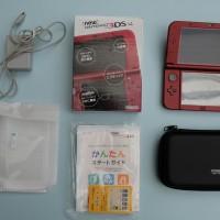Jual Nintendo New 3DS XL/LL Murah