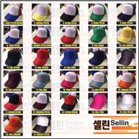 Jual Topi Trucker The Beatles - Banyak Warna Murah