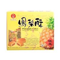 Jual Taiwan Dessert Pineapple Cakes Kue Nanas Hurng Fur 8 pcs Murah