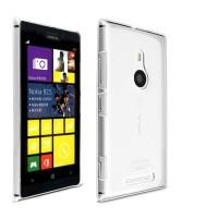 Jual Microsoft Lumia 925 Imak Case Transparan 2nd Series casing cover bagus Murah