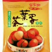 Cha Ye Dan Spices (Tea Egg Spices) Telur Teh Herbal