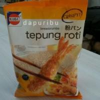 Kobe Breadcrumbs Crispy / Tepung Roti / Bumbu Makanan