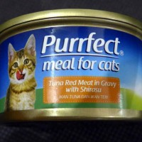 Jual Makanan Kucing || Purrfect Tuna with Shirasu & Salmon 85gram Murah
