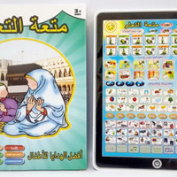 Jual Mainan anak Muslim Playpad 3 bahasa Lampu led layar sentuh murah bagus Murah