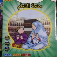 Jual PLAYPAD MUSLIM 3 BAHASA   Murah Murah