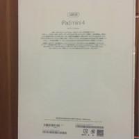 Jual iPad mini 4 Murah