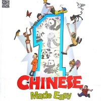 Jual Textbook 3rd Edition Chinese Made Easy Murah