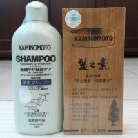 Jual Paket Kaminomoto I: 1pcs Hair Growth Accelerator (Gold) + 1pcs Shampoo Murah