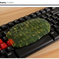 Jual Super clean gel/gel pembersih keyboard-HCR 001 Murah