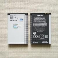 Jual Alfa Trend | Battery Nokia Bp-4L 100% Original Murah