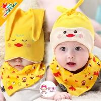 Jual Set Topi Kupluk Bayi Slabber Korea Cute Animal Yellow Chick Murah