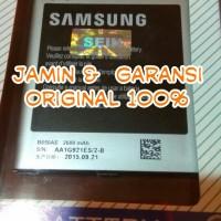 Baterai Batre Battre Batere Batery Samsung Galaxy Mega 5.8 I9150 I9152