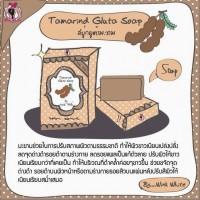 Jual OP2121 Gluta Tamarind Soap by Wink White KODE Bimb2598 Murah
