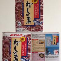 harga Marutomo Hondashi/hondashimoto 1kg Tokopedia.com