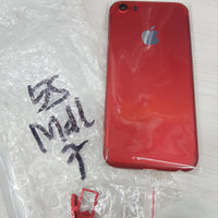 Housing / casing iPhone 5s model iPhone 7 Red Edition