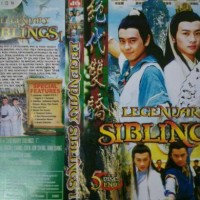 the legendary siblings (alec su, jimmy lin)
