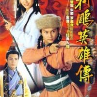 Dvd Legend Of Condor Heroes 1994