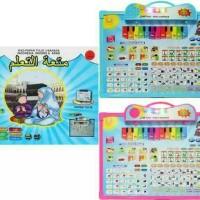 Jual playpad anak muslim + Papan tulis 3 bahasa (Arab, Indonesia, inggris) Murah