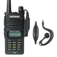 HT BAOFENG POFUNG Dual Band UHF VHF Waterproof IP67 Version UV-5R WP