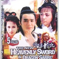 DVD Film Heaven Sword and Dragon Sabre / To Liong To 1986