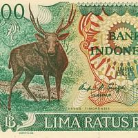 Uang kertas kuno RI Rp 500, tahun 1988
