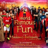 Tiket Masuk Madame Tussauds Bangkok (Dewasa)