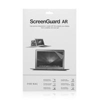 Jual Screen Guard Macbook Air 11 Murah