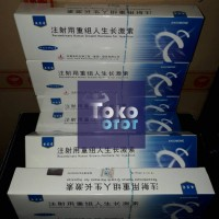 HGH Ansomone 10 IU x 10 Vials ORIGINAL VALID TRACKING Somatropin