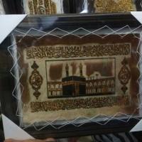 Lukisan Kaligrafi Ayat Suci Al-Quran dan Kabah Kode 019 - Jogja