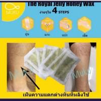 Jual Muku wax stripes/ paper waxing hair removal : underarm,bikini line,etc Murah