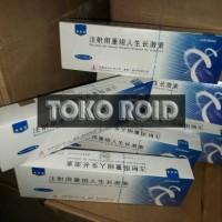 HGH Ansomone 10 IU 10 VI AL included Steril Water ORIGINAL Somatropin